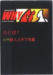Chinese (Simplified) Follow-Up Booklets (25 Pack)